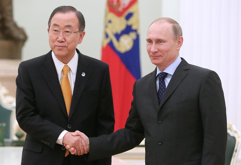 Генеральный секретарь ООН Пан Ги Мун и президент РФ Владимир Путин