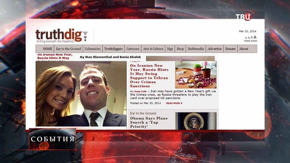 Американские СМИ о бывшей ведущей телеканала Russia Today, Лиз Уол