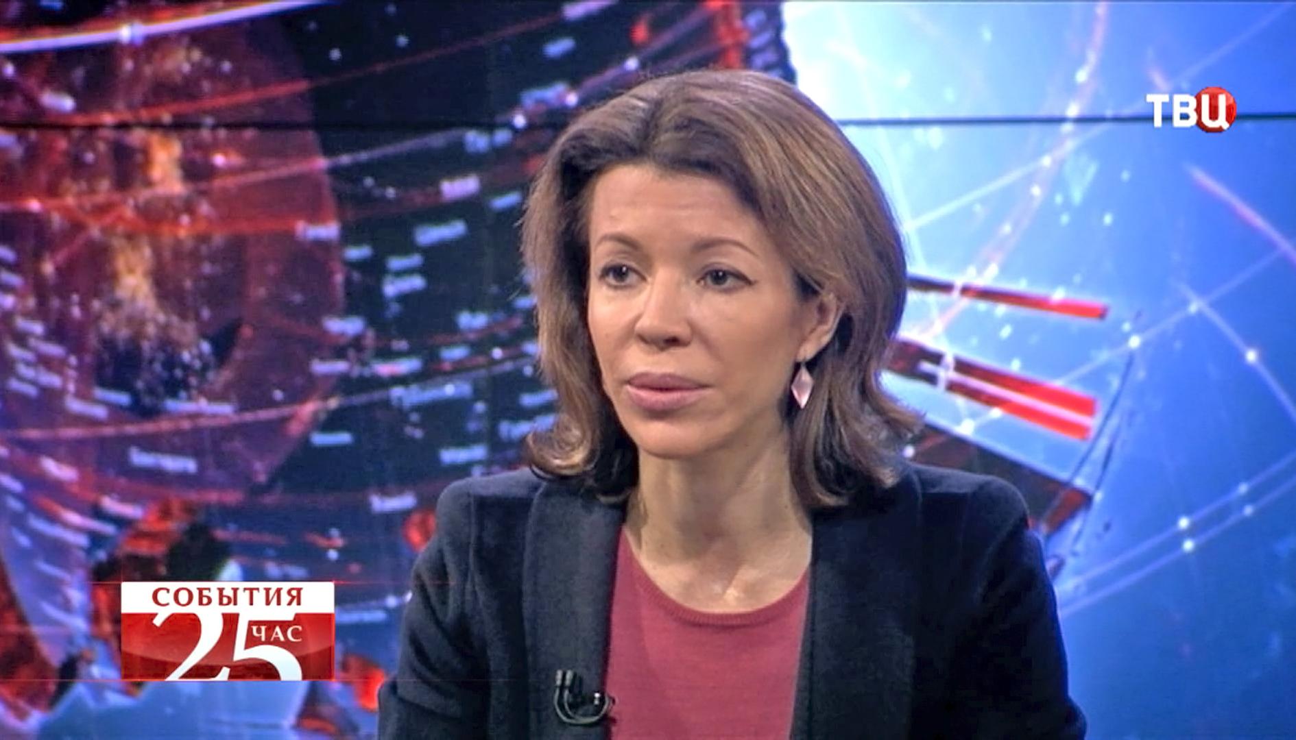 Вероника Крашенинникова - генеральный директор Института внешнеполитических исследований и инициатив