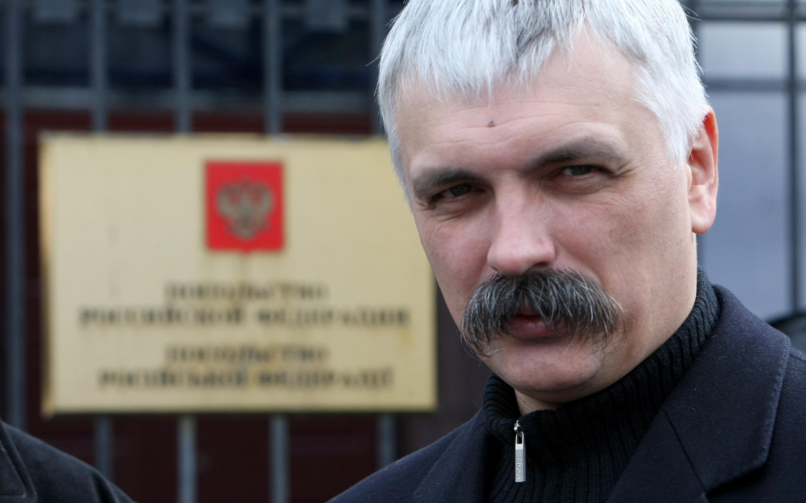 Украинский националист Дмитрий Корчинский