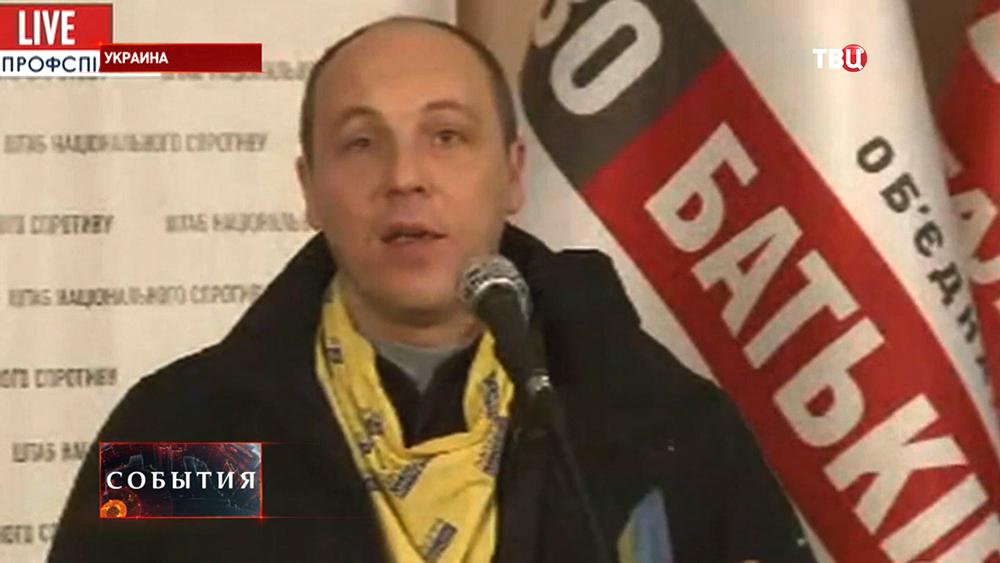 Глава Совбеза Украины Андрей Парубий