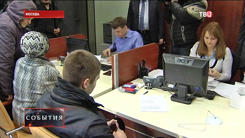 """Люди в отделении банка """"Россия"""""""