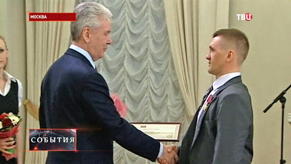 Сергей Собянин награждает московских паралимпийцев