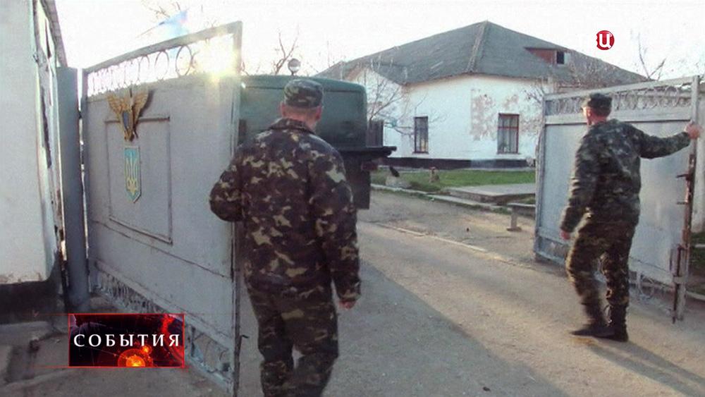 Военная база в Крыму