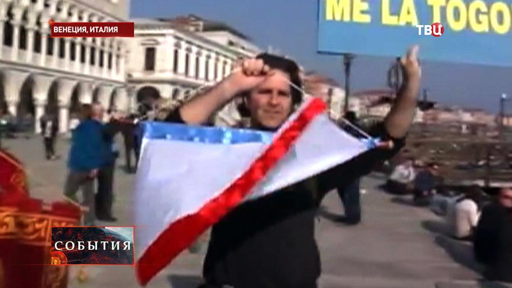 Митинг за отсоединение Венеции от Италии