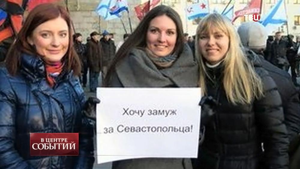 Москвичка Алина Соловьева с плакатом
