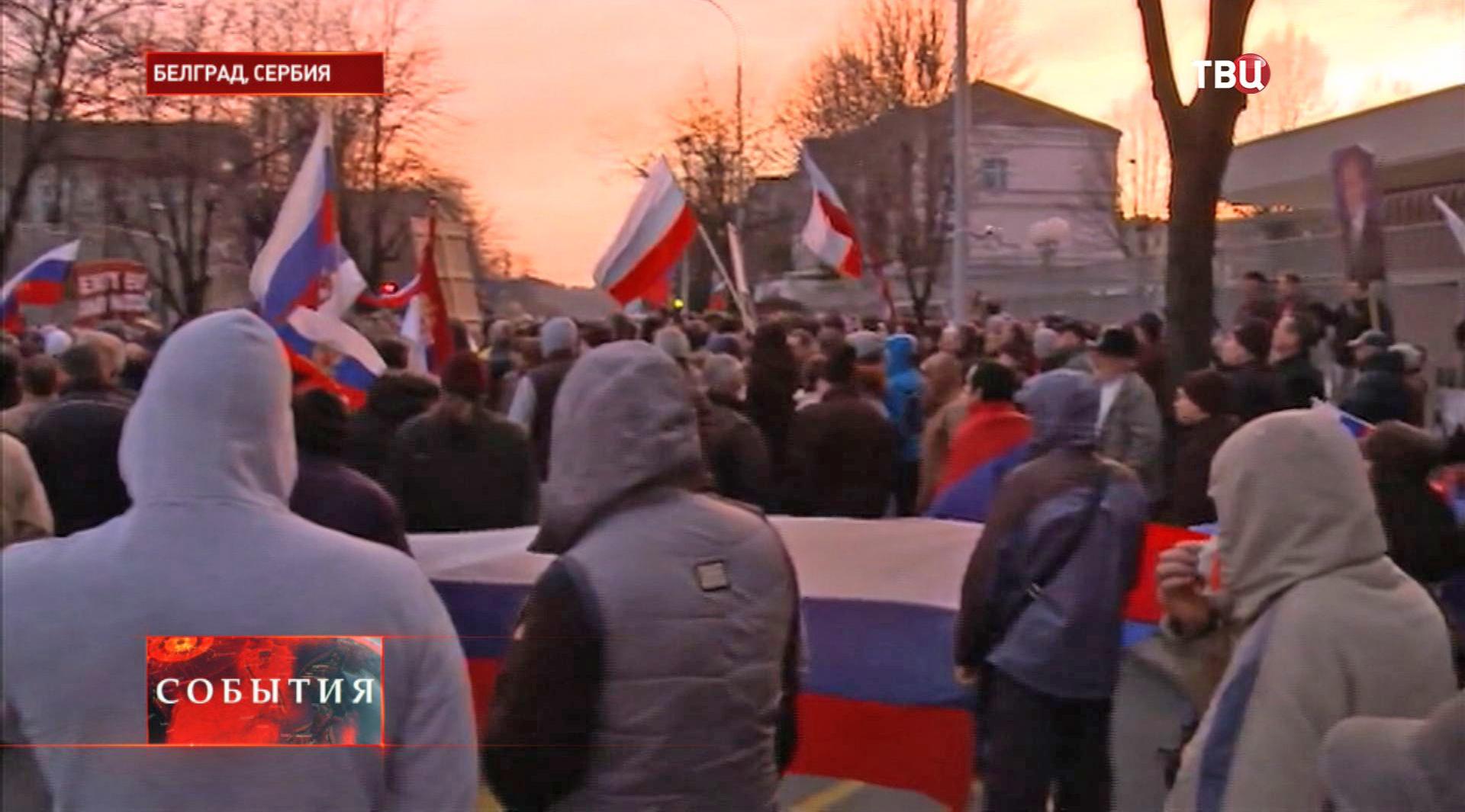 Памятные мероприятия в Сербии