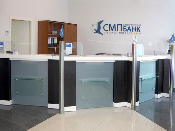 Офис СМП банка