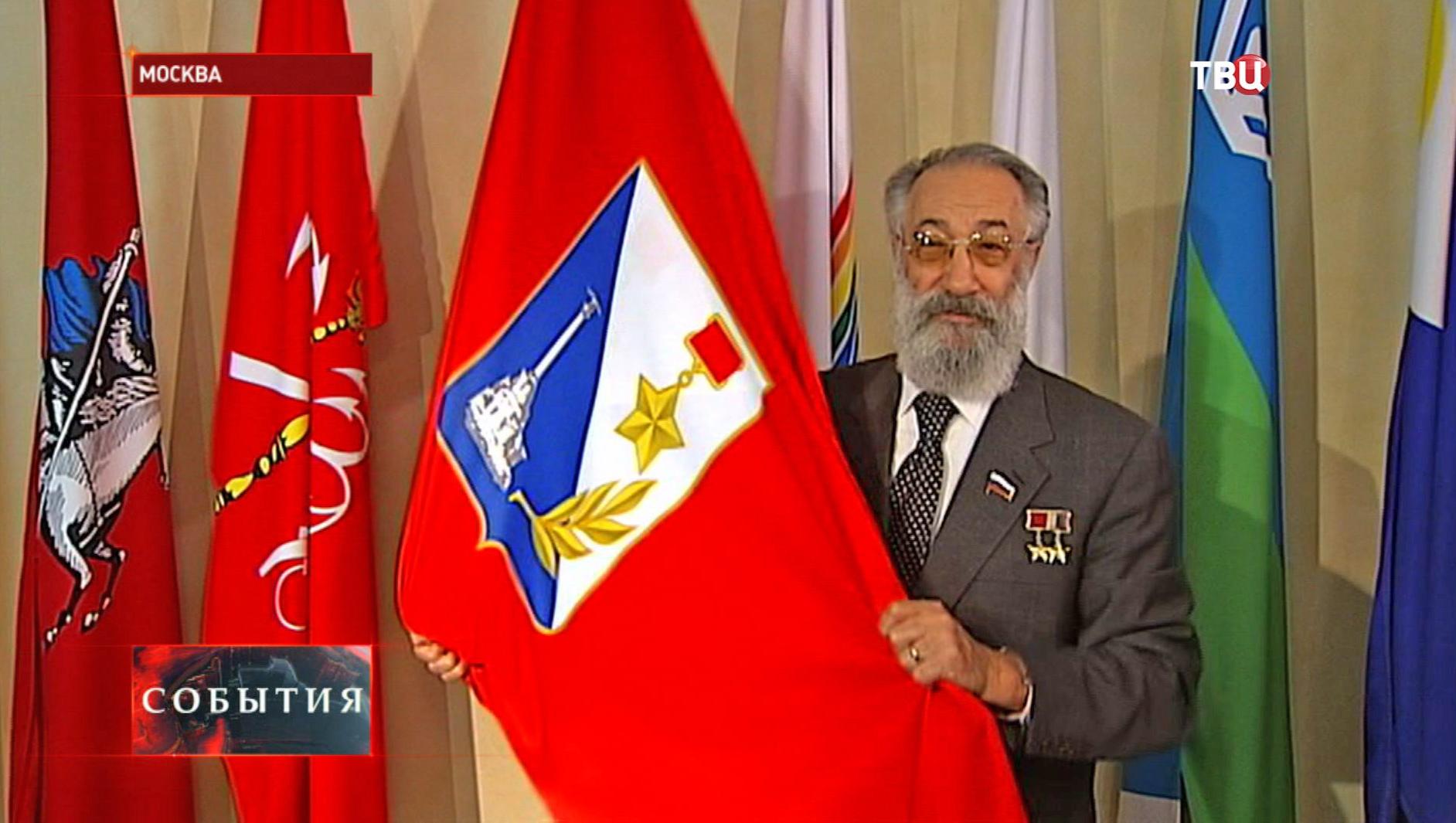Флаг Севастополя в галерее флагов Совета Федерации