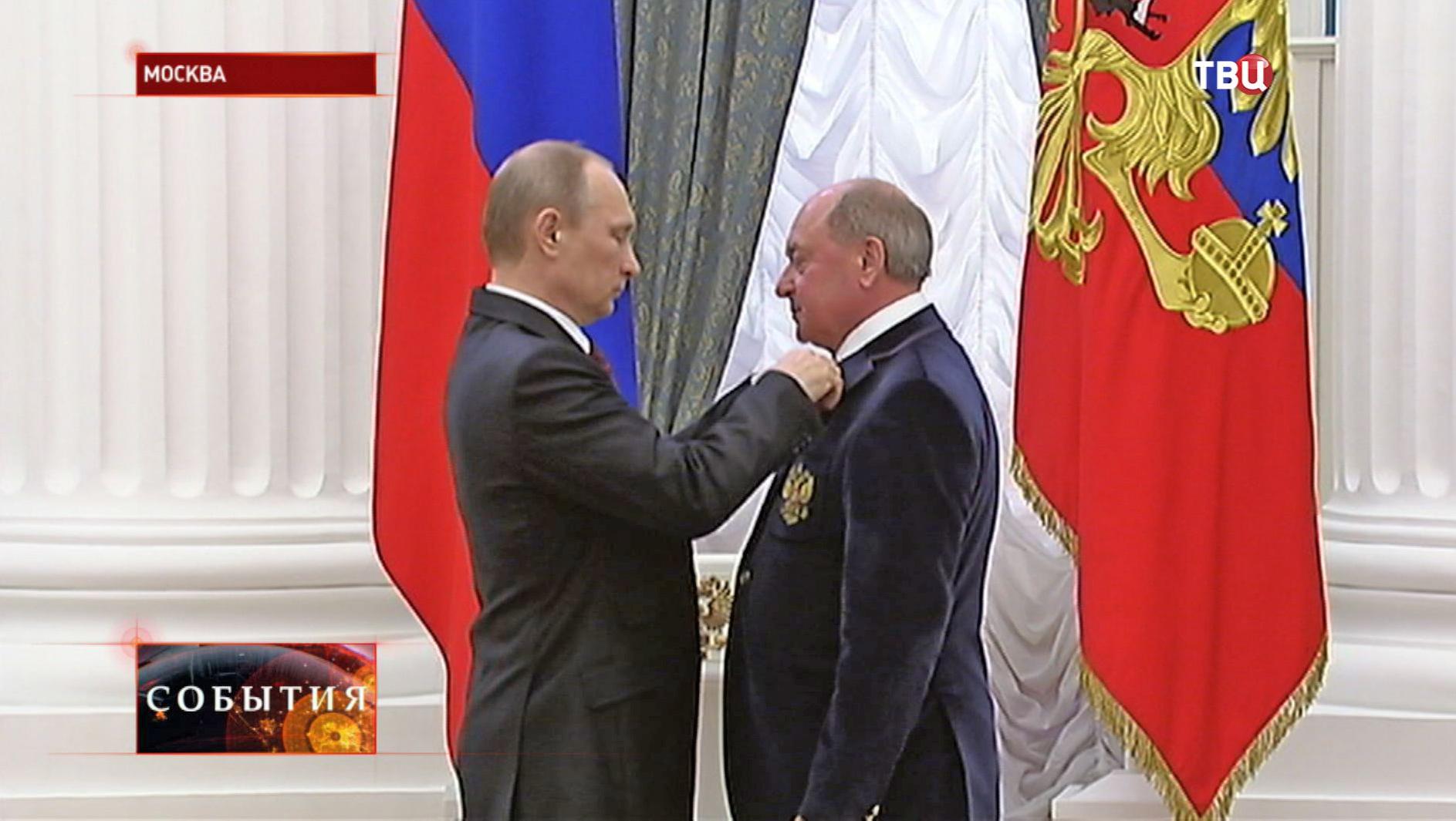 Владимир Путин вручает государственную награду