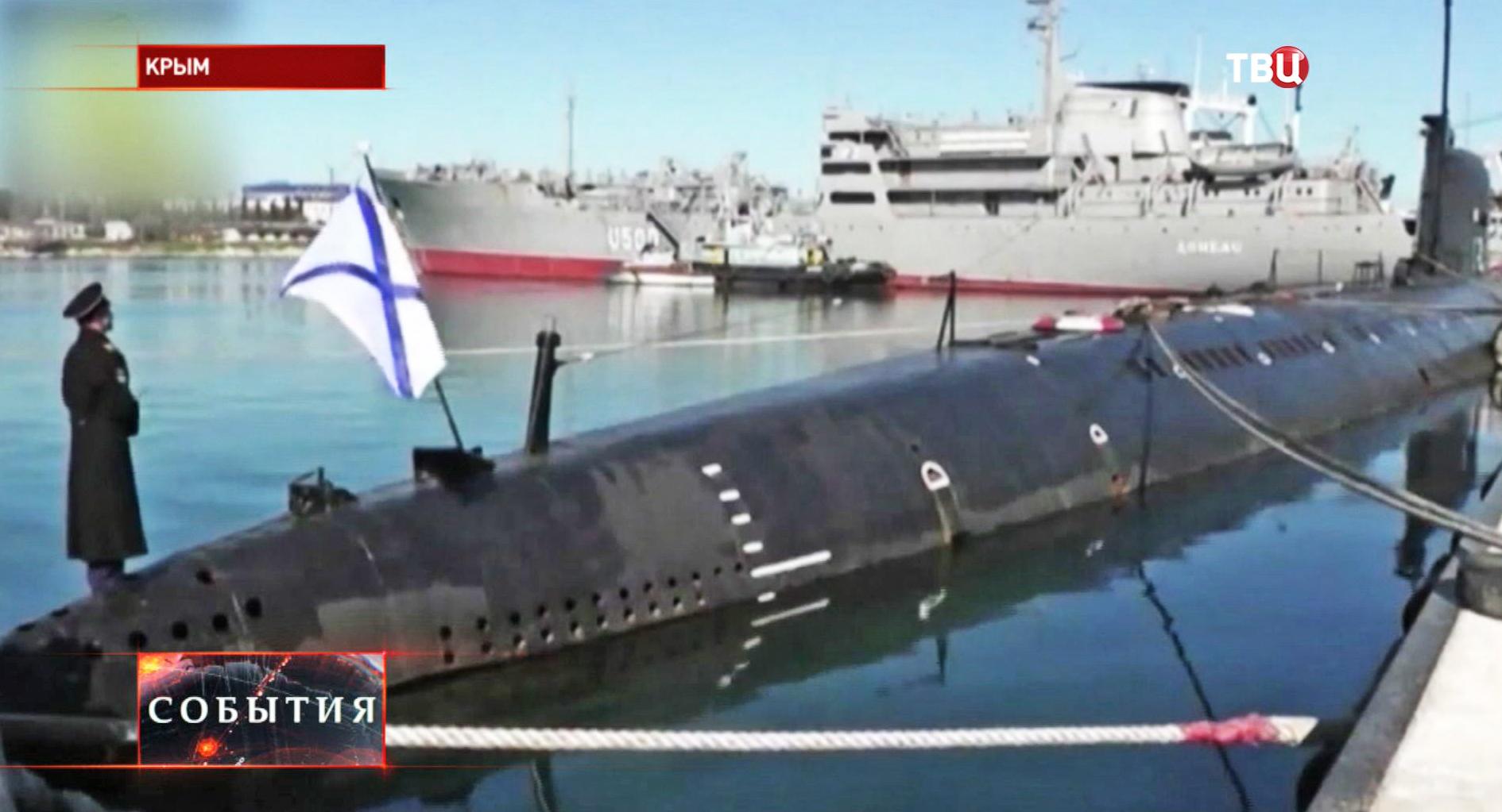 Военные корабли в Крыму