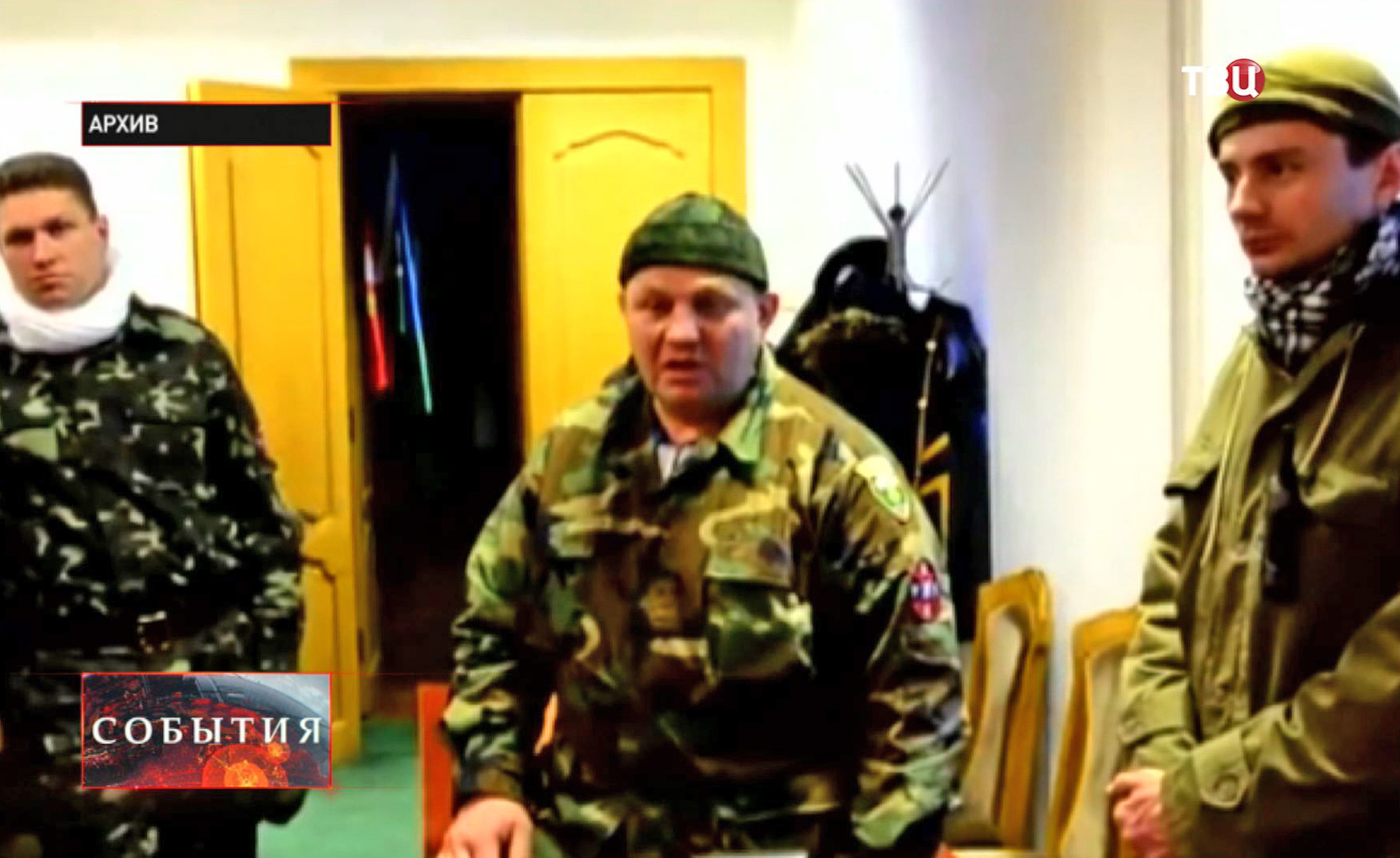 """Активист """"Правого сектора"""" Александр Музычко"""