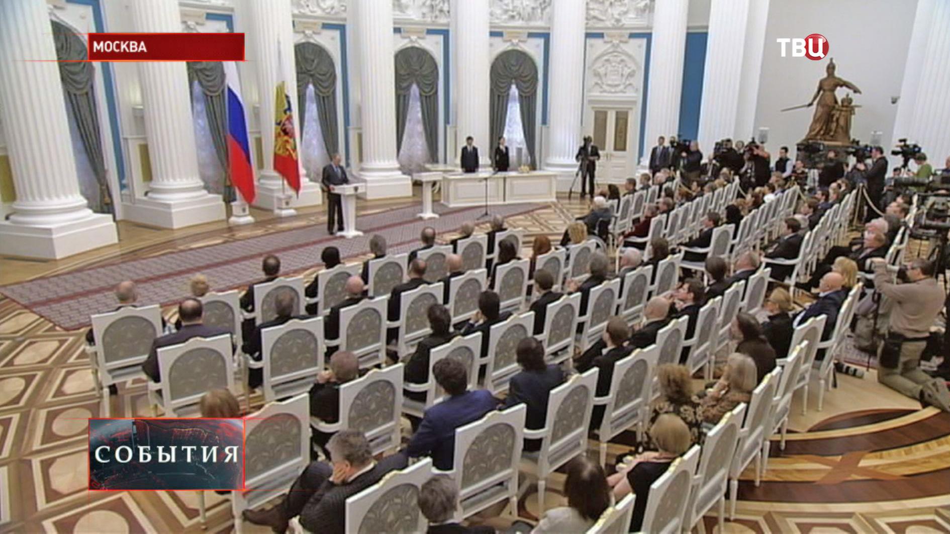 Церемония вручения премии в области литературы для детей и подростков в Кремле