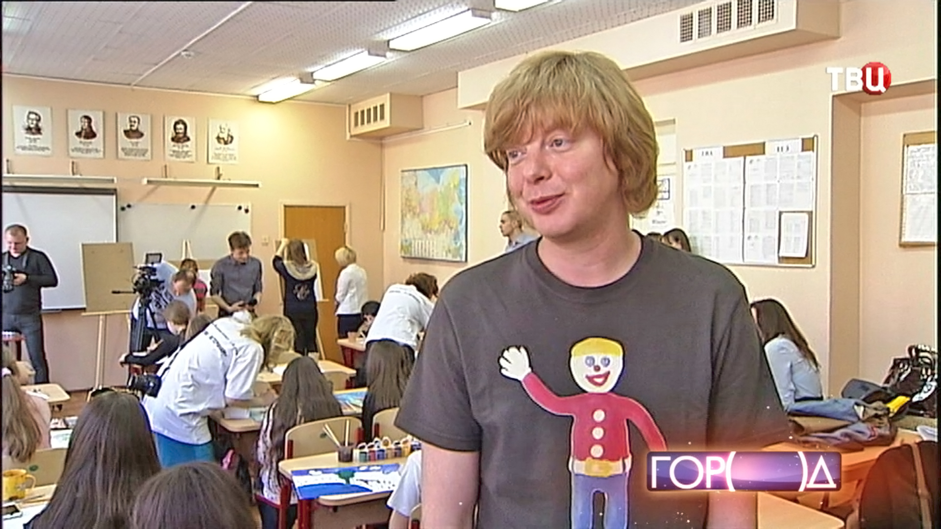 """Солист группы """"Иванушки International"""" Андрей Григорьев-Аполлонов"""