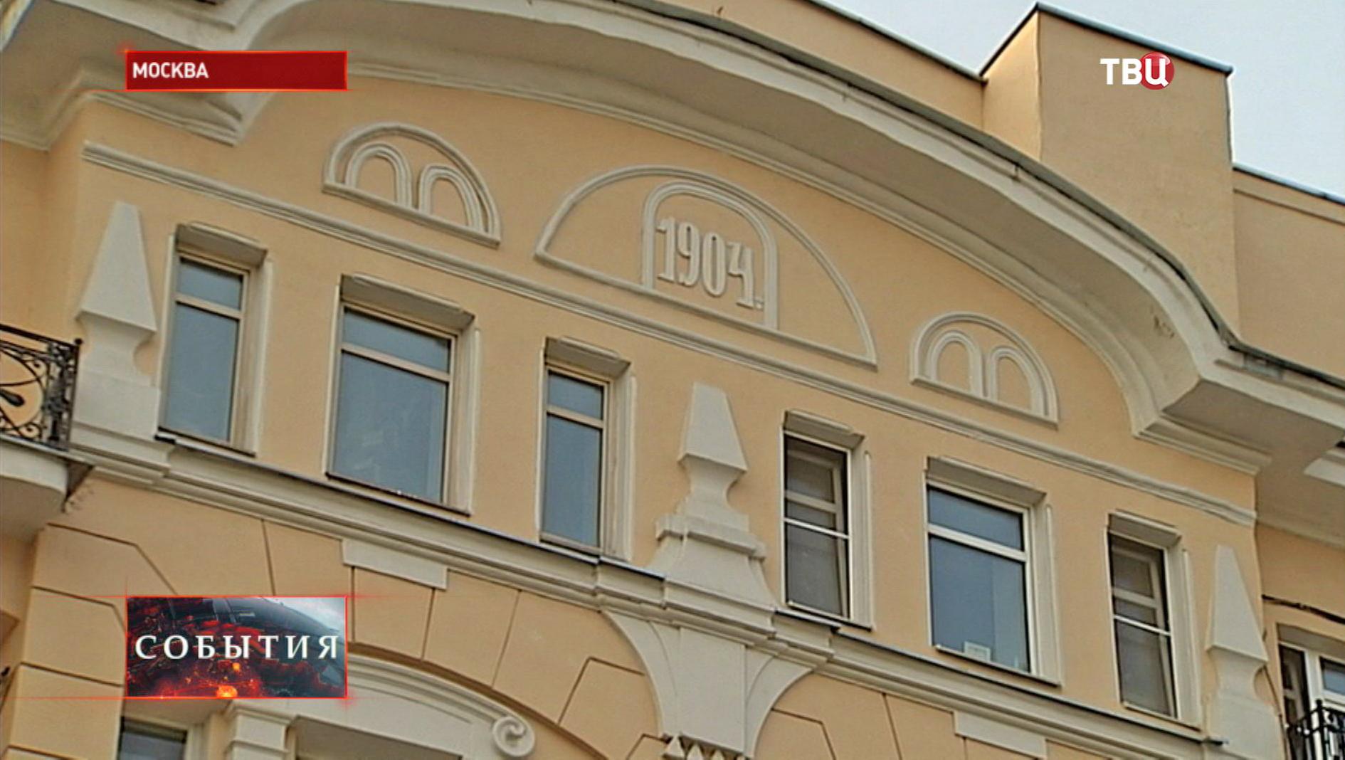 Памятник архитектуры начала XX века
