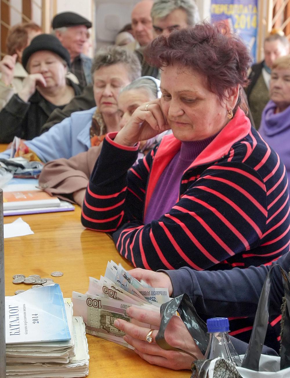 Получение пенсии в российских рублях