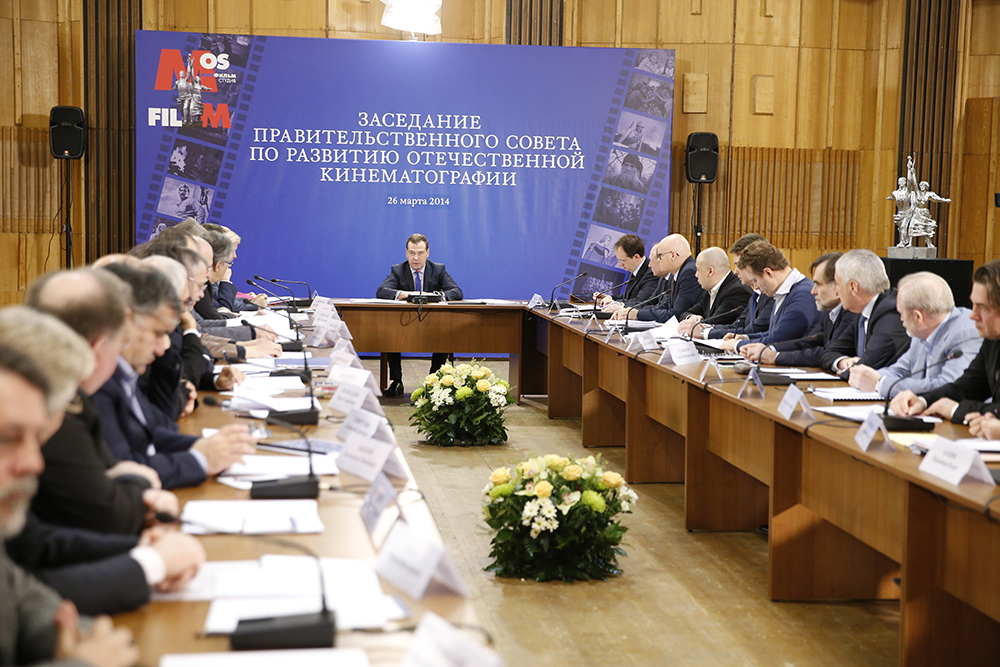 Дмитрий Медведев на заседании по развитию отечественной кинематографии