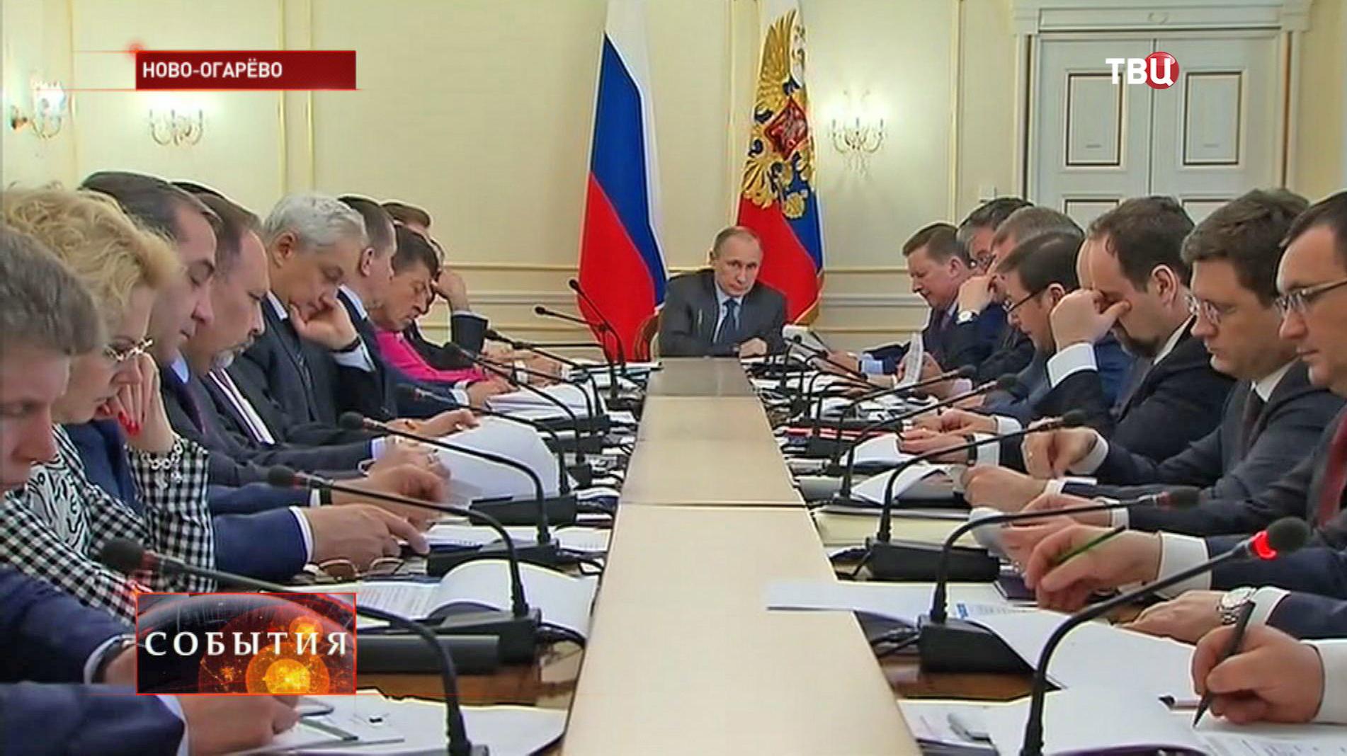 Владимир Путин проводит заседание правительства России