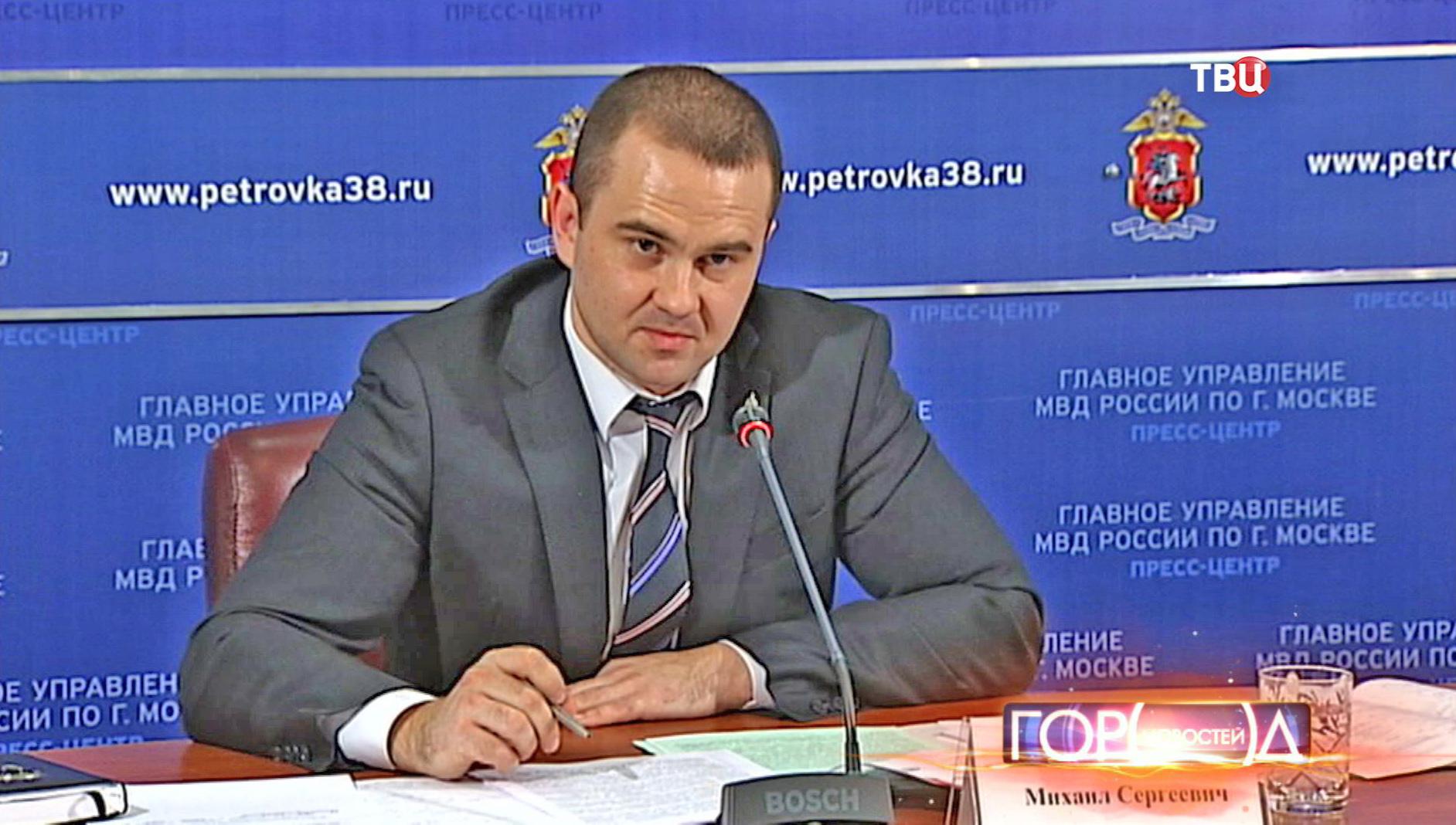 Замначальника московского уголовного розыска Михаил Гусаков