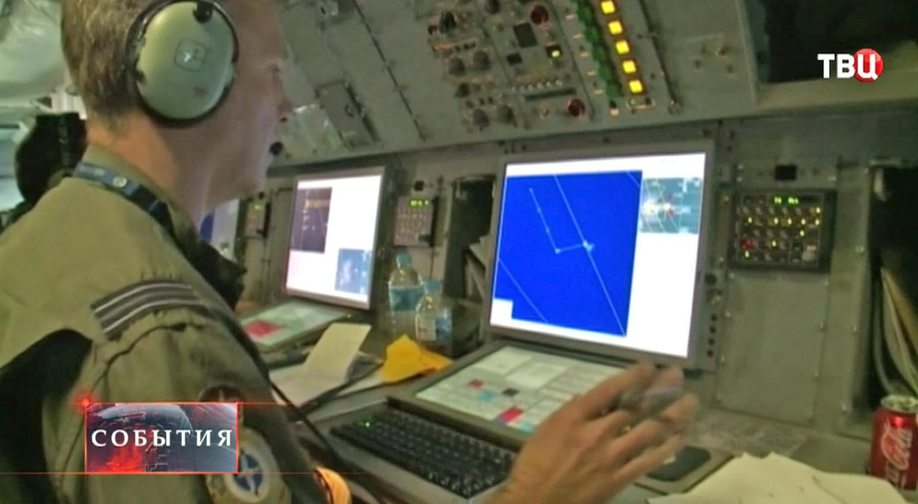 Поиски Boeing 777