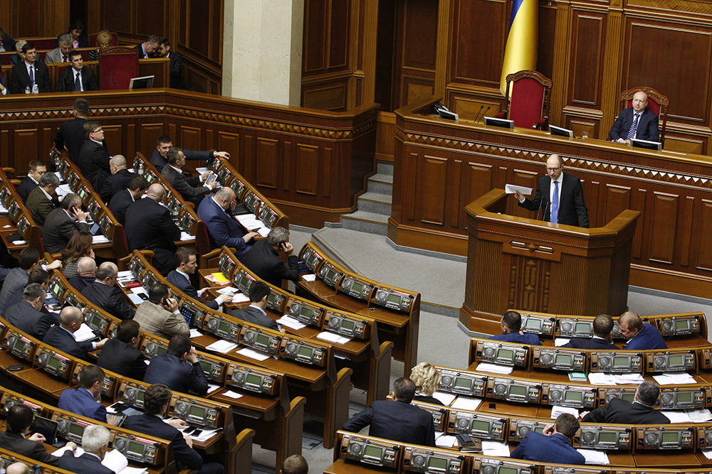 Выступление премьер-министра Украины Арсения Яценюка на заседании Верховной Рады Украины