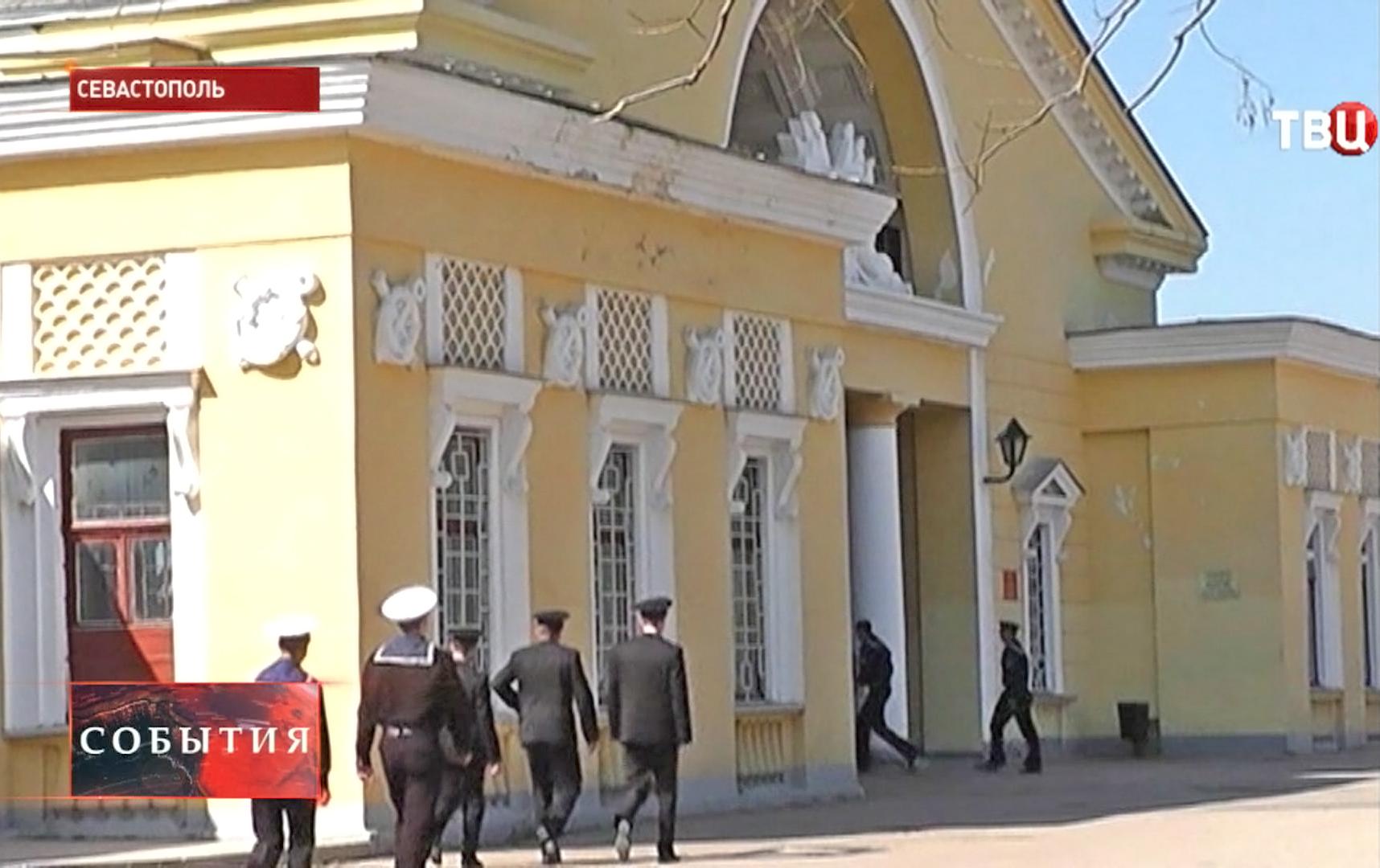 Военно-морское училище в Севастополе
