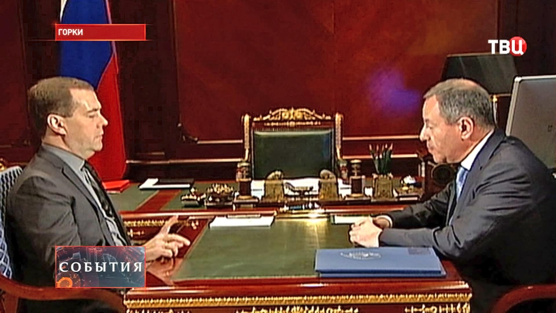 Дмитрий Медведев и руководитель фонда жилищного строительства Александр Браверман
