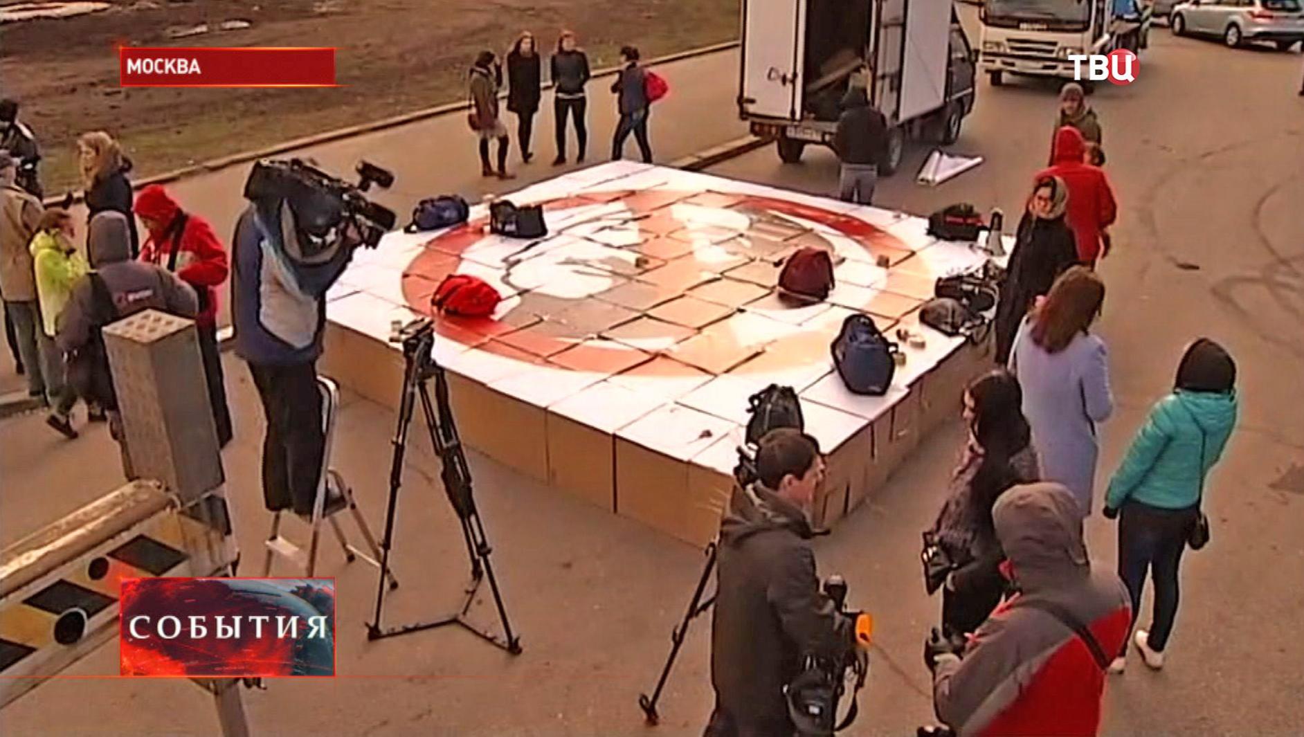 Флешмоб против антироссийских санкций
