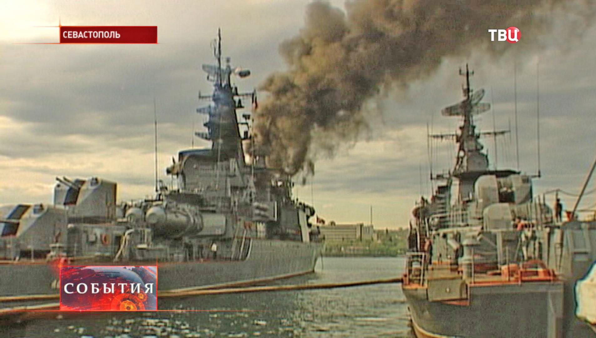 База Черноморского флота в Севастополе