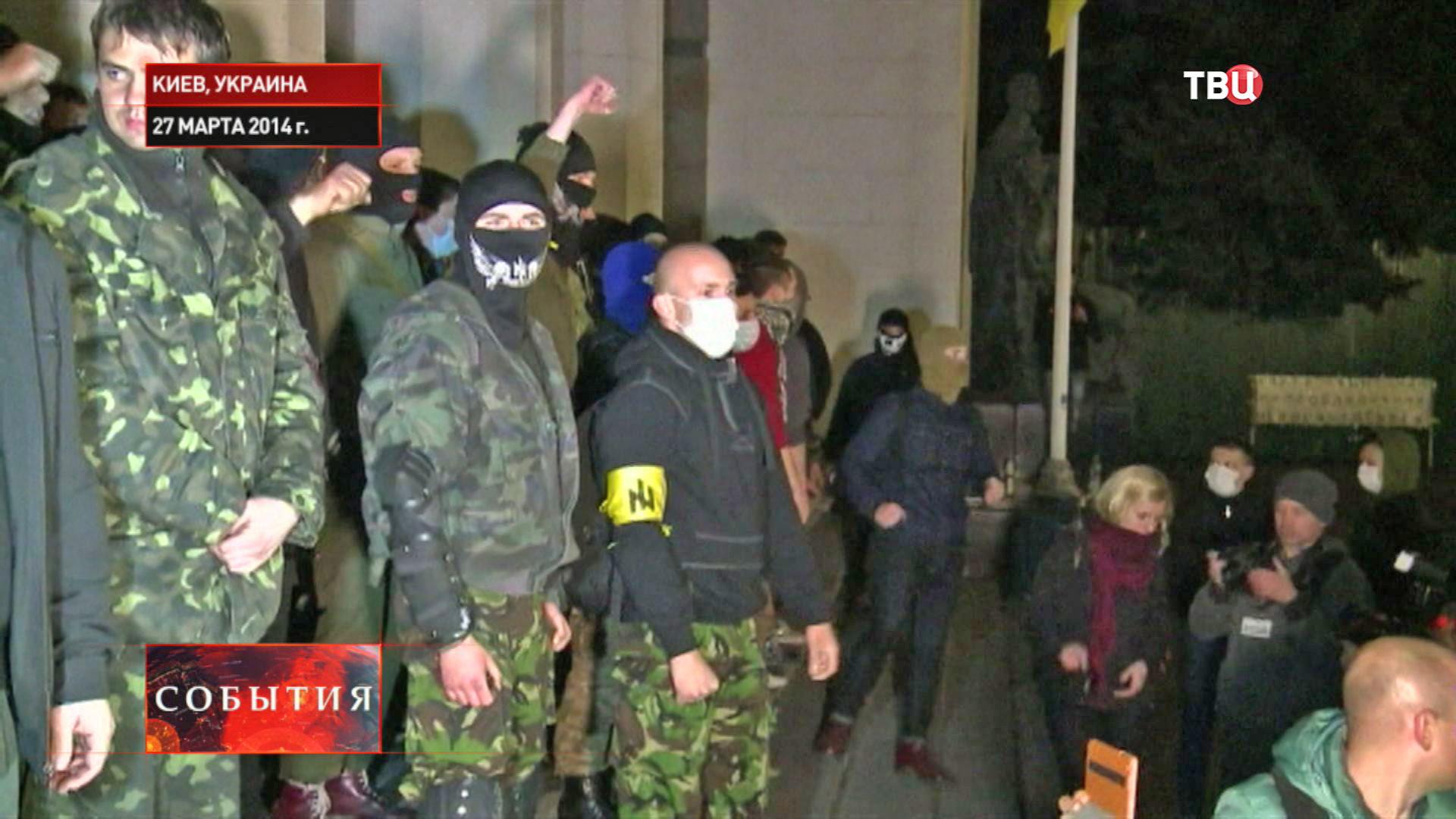 """Активисты """"Правого сектора"""" около здания Верховной Рады Украина"""
