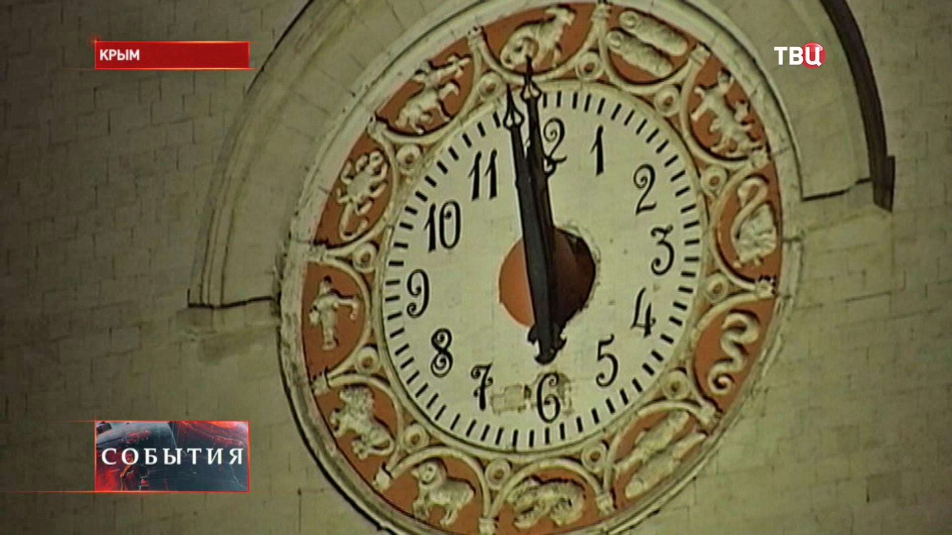 Вокзальные часы в Симферополе