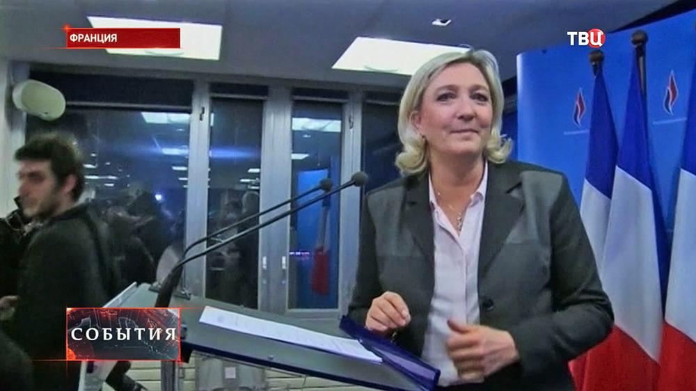 """Председатель партии """"Национальный фронт"""" Марин Ле Пен"""
