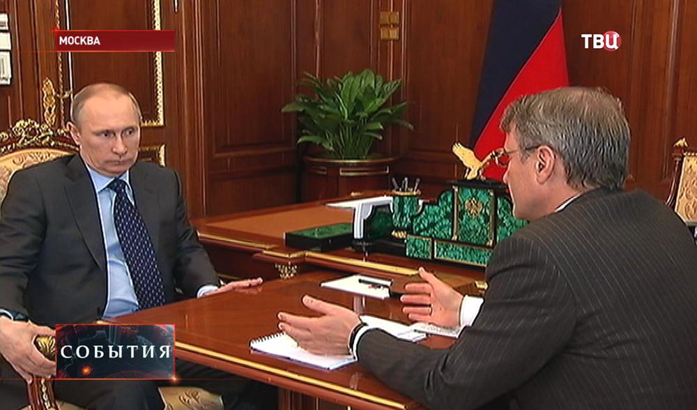 Президент России Владимир Путин и глава Сбербанка Герман Греф