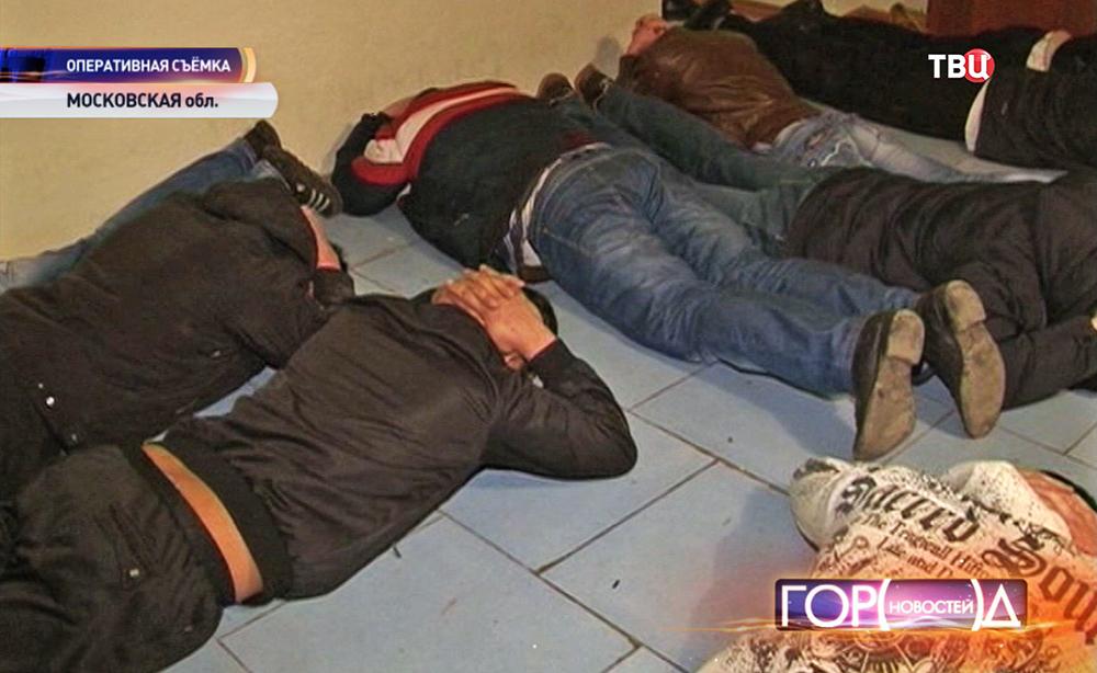 Задержанные мигранты