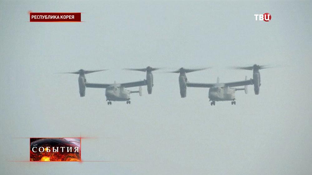 Военные вертолеты США в небе над Южной Кореей