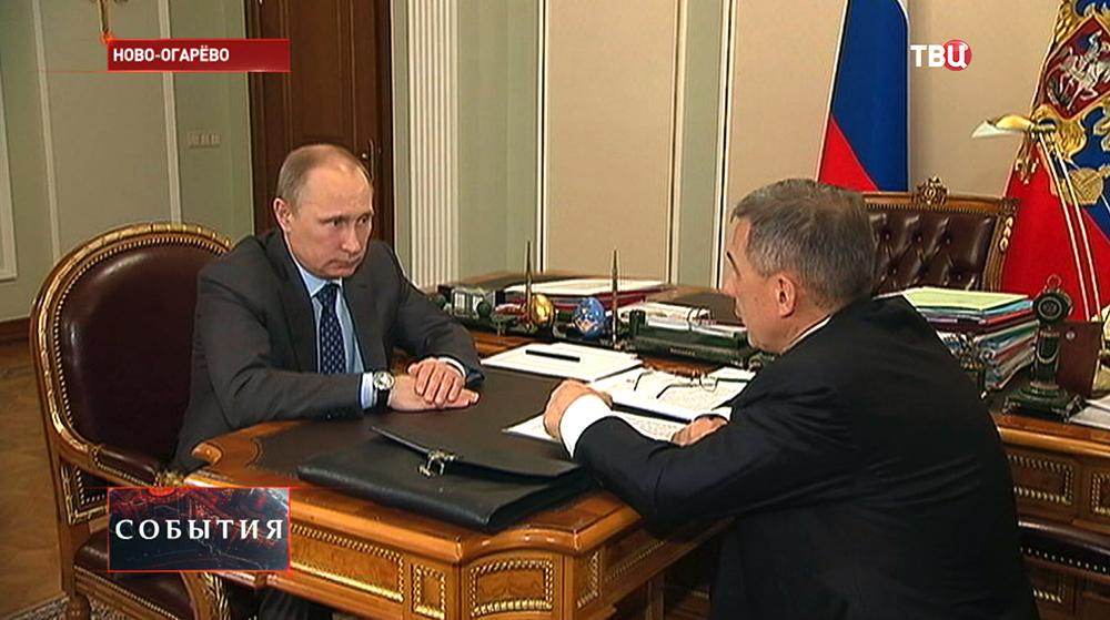 Владимир Путин и глава Татарстана Рустам Минниханов