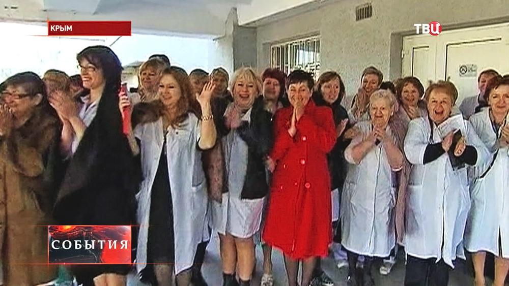 Крымские медики