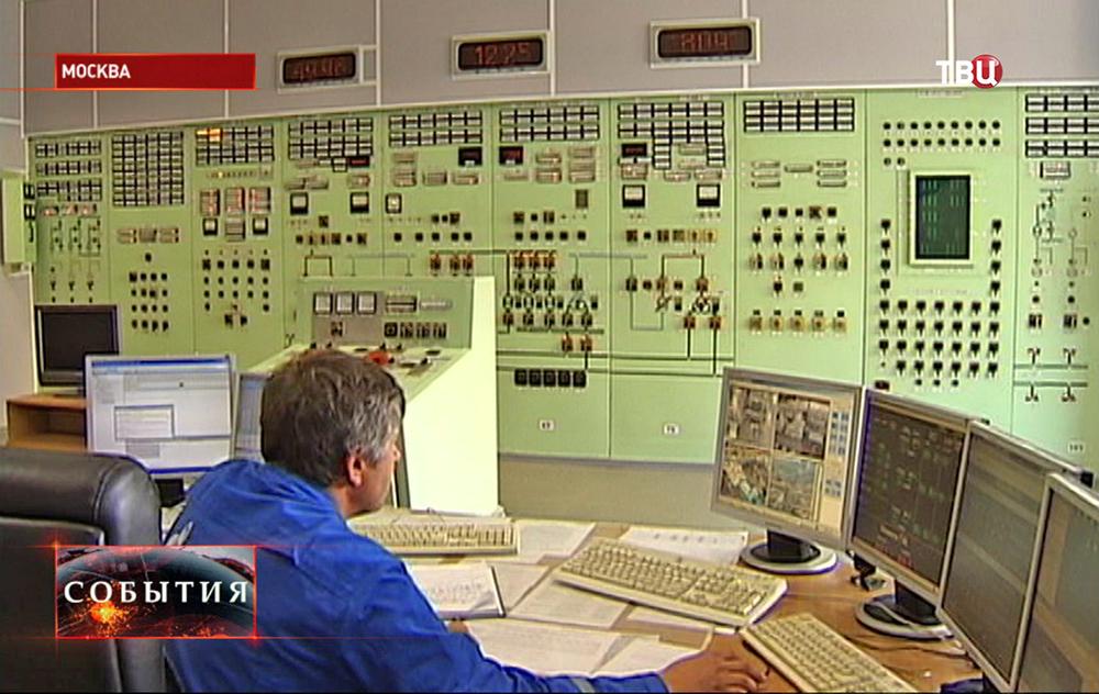 Центр управления энергосетями