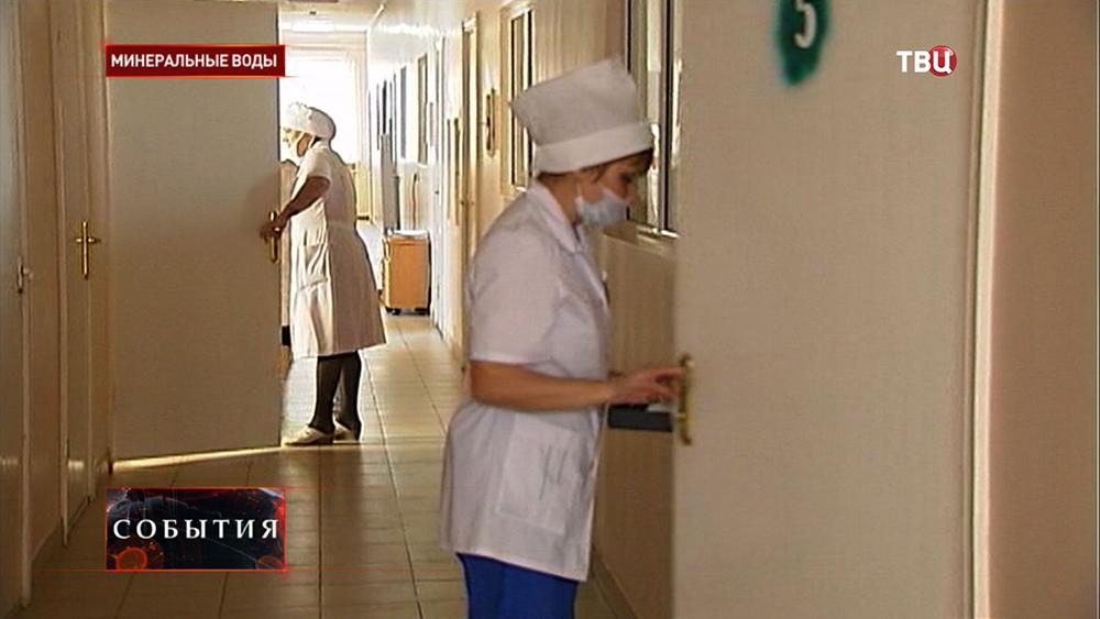 Врачи больницы в Минеральных Водах