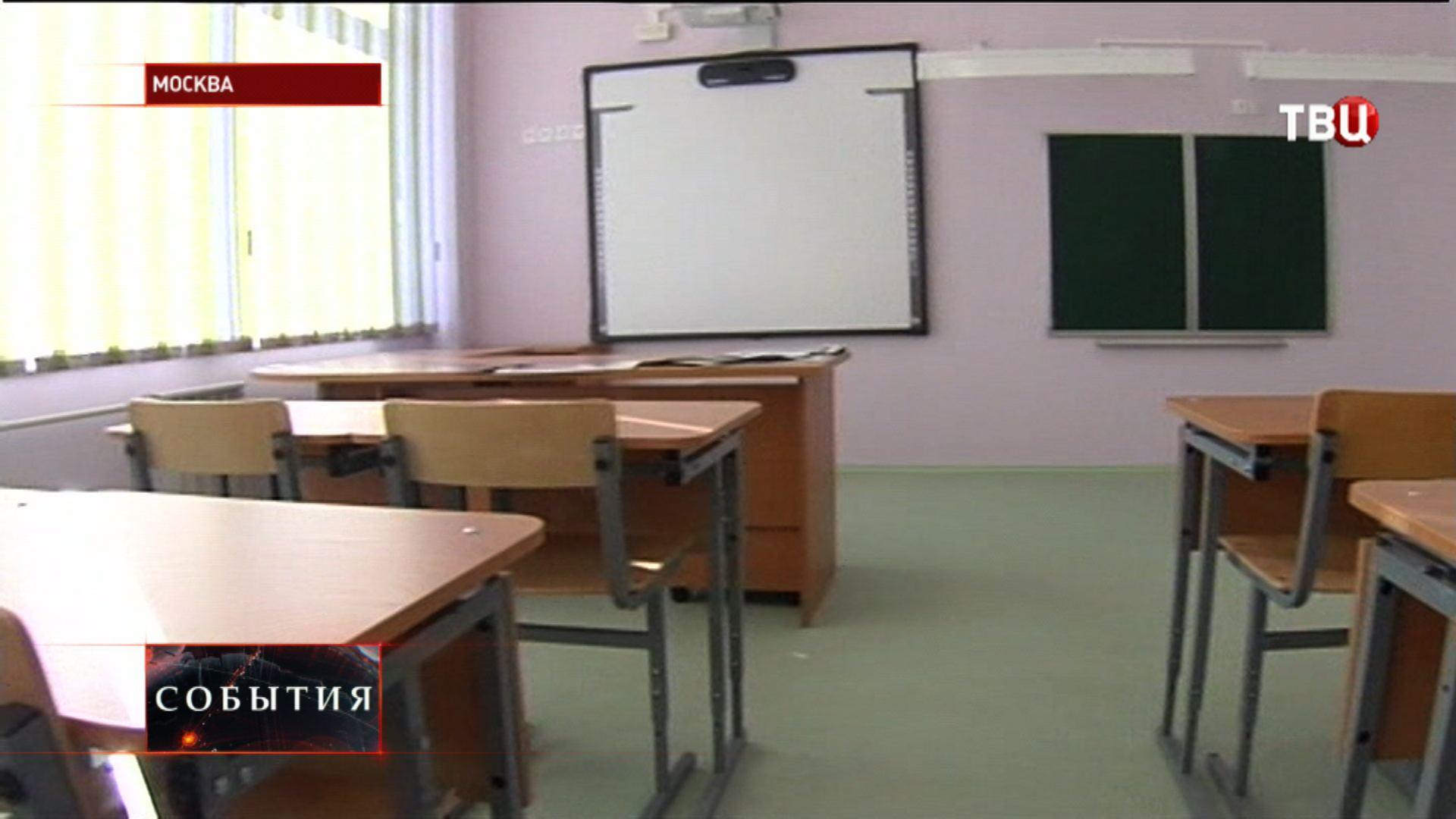 Новая школа Первого образовательного комплекса