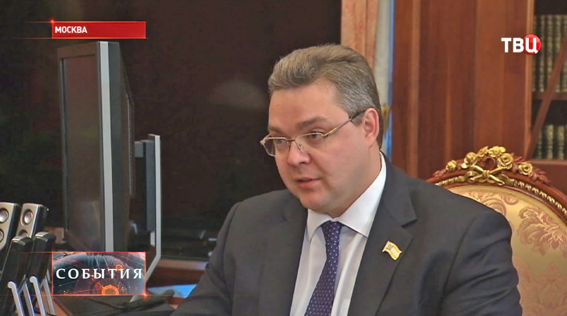 Губернатор Ставропольского края Владимир Владимирович