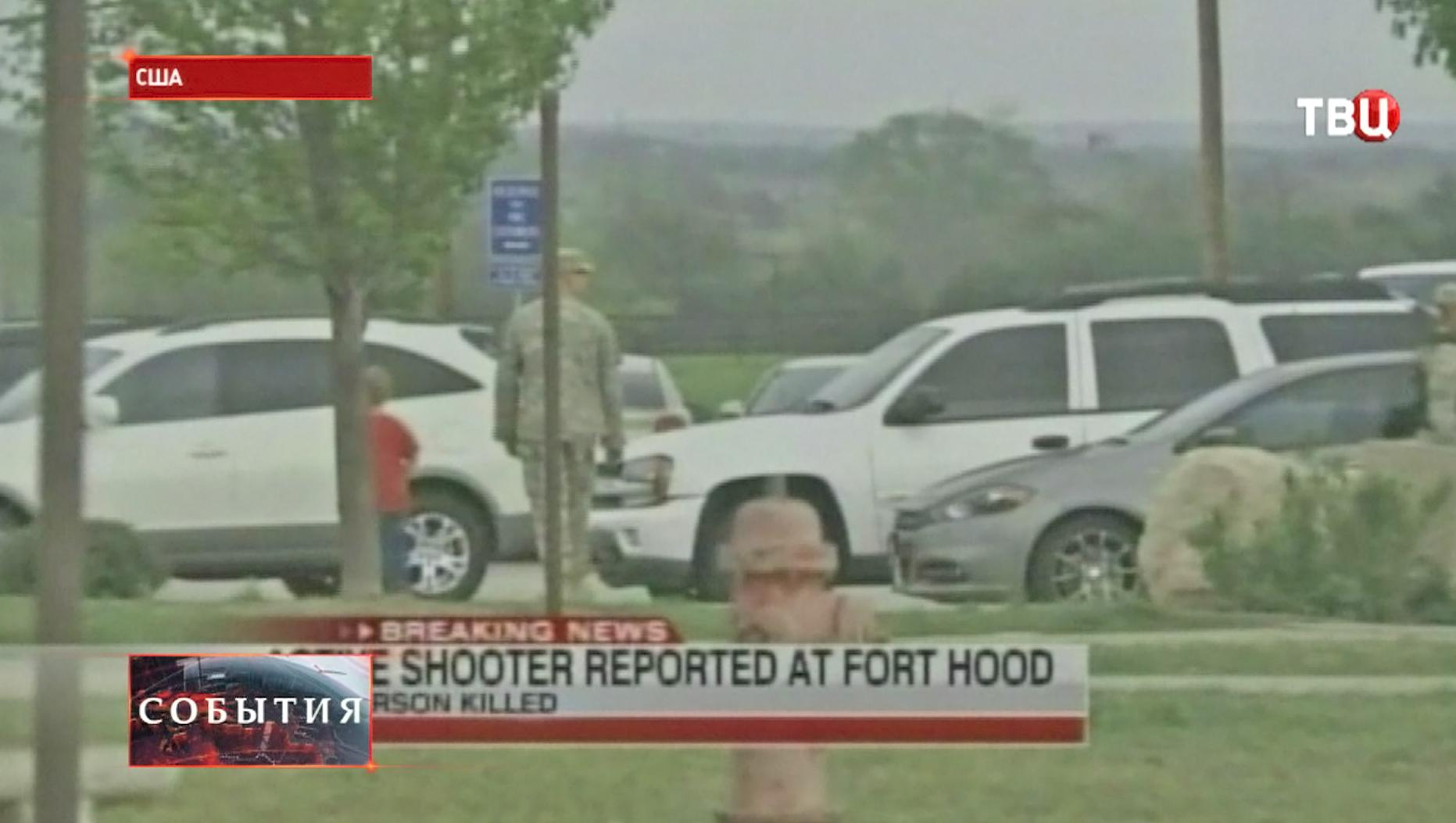 Место стрельбы в США