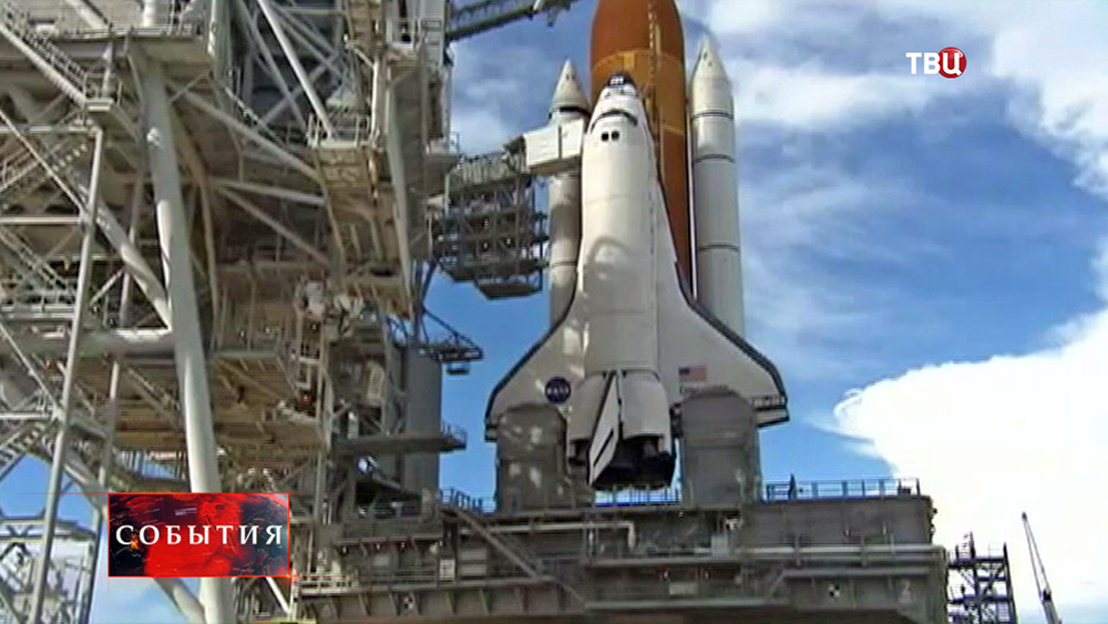 Американский космический корабль