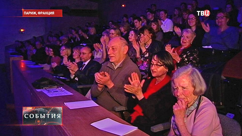 Зрители аплодируют