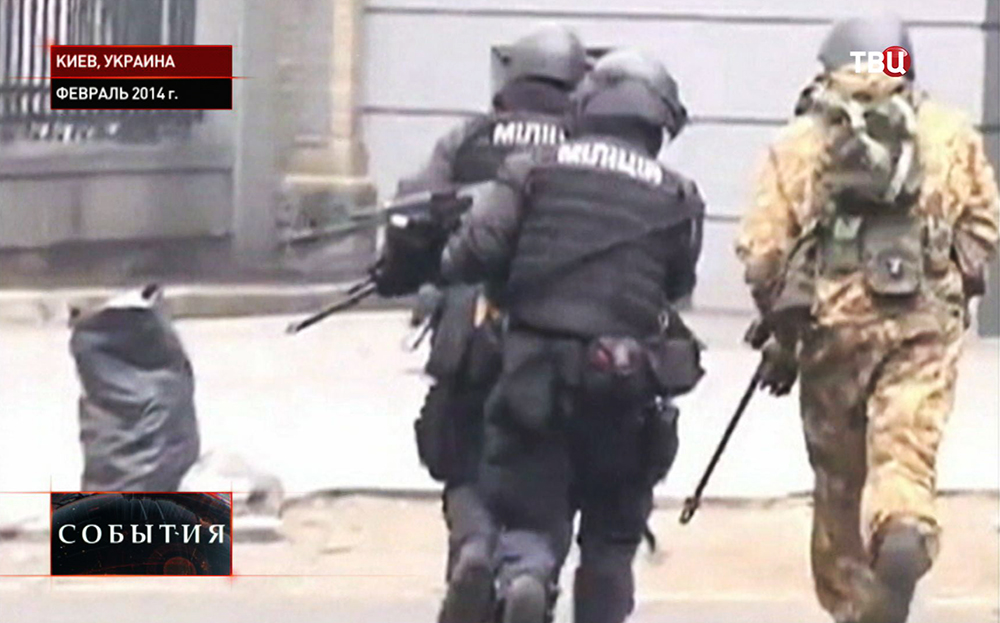 Вооруженная украинская милиция