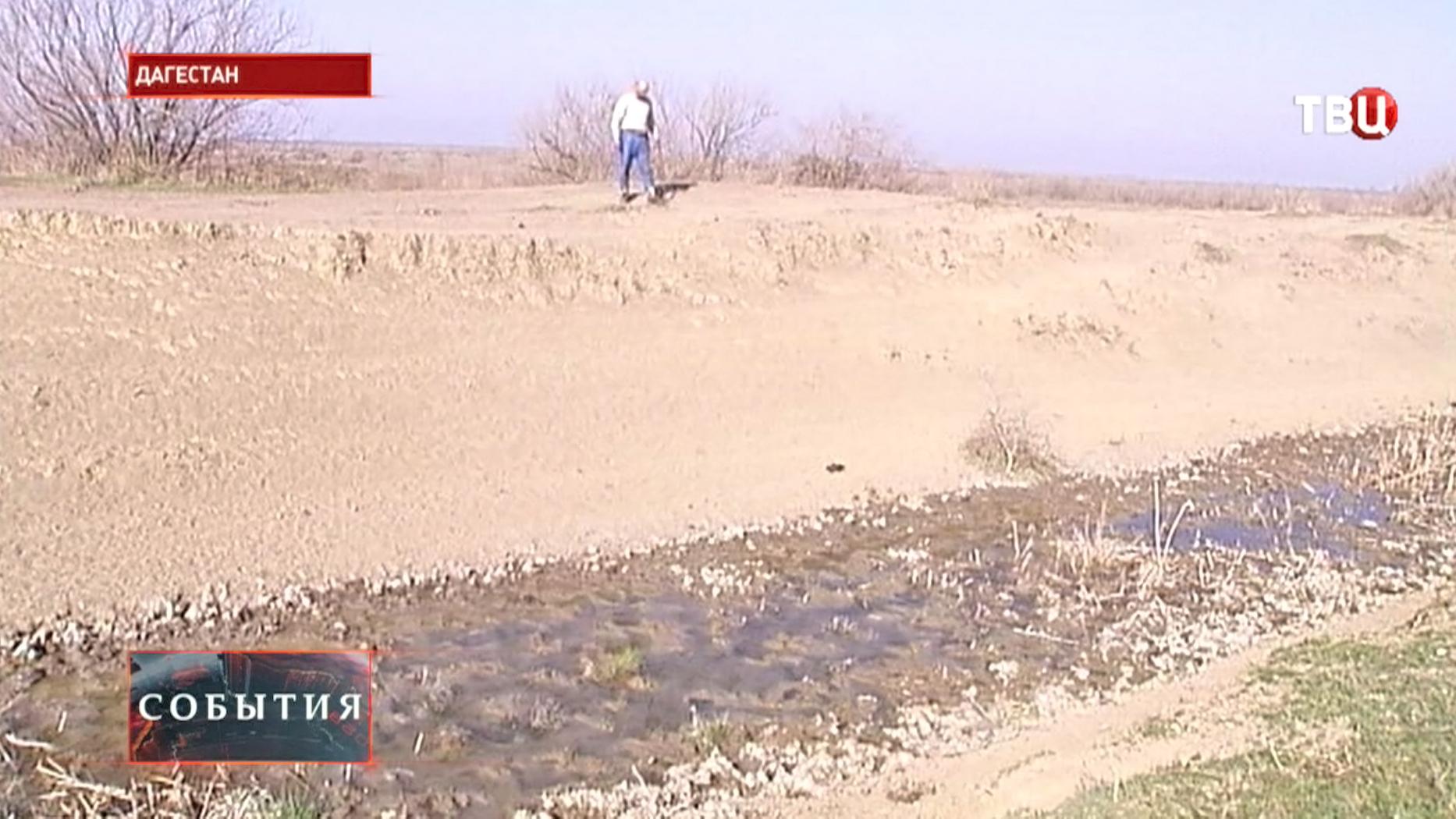 Засуха в Дагестане