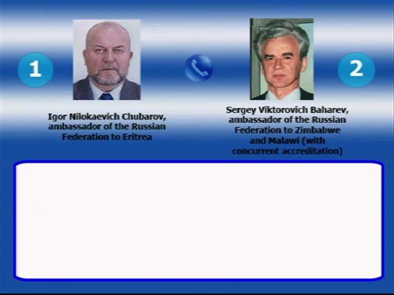 Запись телефонного разговора якобы российских послов в Эритрее и Зимбабве