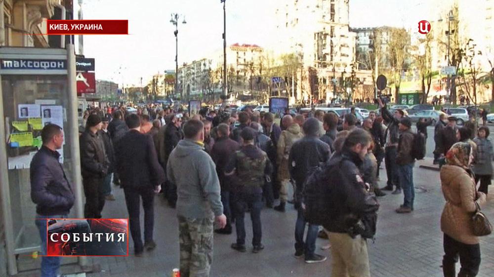 """Митинг бывших сотрудников """"Беркута"""""""