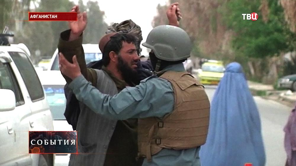 Военные Афганистана проводят обыск