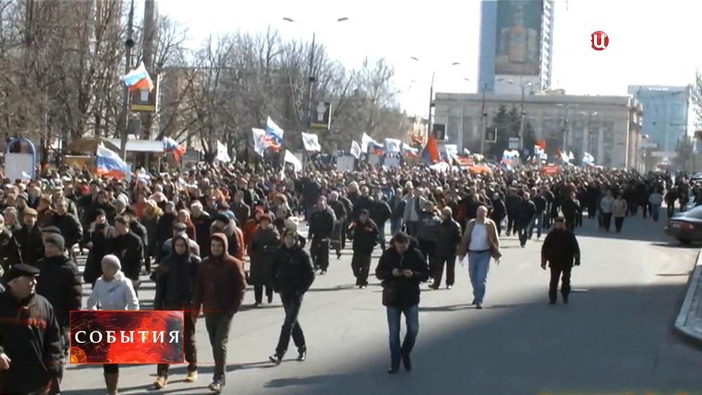 Люди на митинге